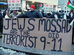 israel-9-11