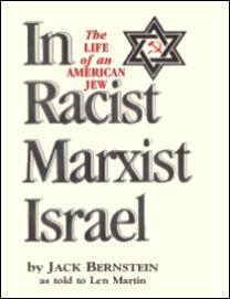 jack-bernstein-israel